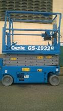Venta de Lifting platforms GENIE GS-1932